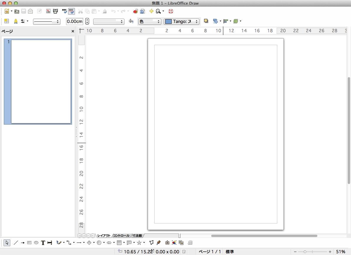 LibreOffice Drawを用いた図版作成