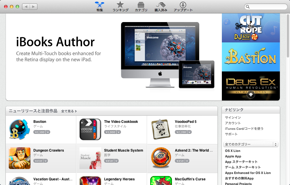 how to download xcode from app store
